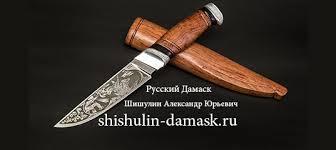 <b>Ножи</b> из <b>стали Х12МФ</b> готовые под заказ по цене от 3000