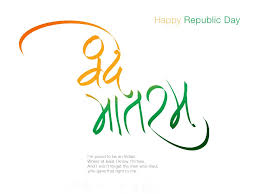 republic day status for whatsapp facebook republic day quotes in hindi 26 jan 2016