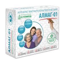 <b>АЛМАГ</b>-<b>01</b> купить от производителя в интернет-магазине на ...