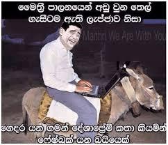 srilanka political memes - Govern Socially via Relatably.com