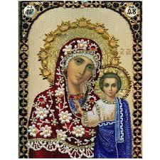 Jesus 5D diy <b>diamond painting</b> religion <b>wall sticker</b> pasted diamond ...