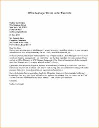 14 cover letter sample for office administrator basic job cover letter service manager tomstin realty