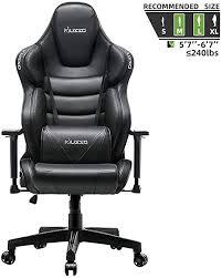 <b>Gaming Chair</b> High Back Computer Chair <b>Office</b> Chair PU <b>Leather</b> ...