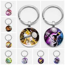<b>2019 New Super Mamie</b> Super Papy Key Ring Key Ring 25mm ...