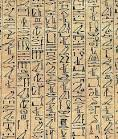 Images & Illustrations of hieroglyphic