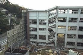 「1997 鹿児島県北西部地震。」の画像検索結果