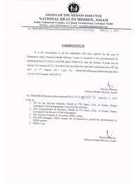national health mission assam corrigendum dated 27 02 2017