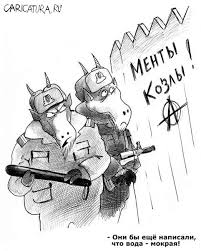 В главке милиции пояснили, что били митингующих для их же безопасности - Цензор.НЕТ 8729