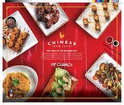 p f chang s menu menu for p f chang s downtown dubai dubai p f chang s downtown dubai menu
