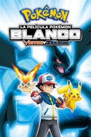 Resultado de imagen de pokemon blanco victini y zekrom