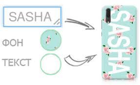 Купить <b>чехлы</b> для <b>Huawei P20</b>, цены на <b>чехлы</b> для смартфона ...