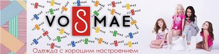 Белорусский трикотаж. Фабрика «<b>8 Марта</b>» | ВКонтакте