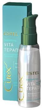 Estel Professional CUREX Therapy <b>Сыворотка для секущихся</b> ...