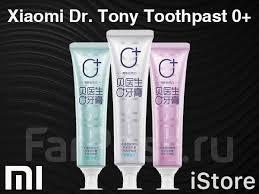 <b>Зубная паста Xiaomi Dr</b>. Tony Toothpast 0+ (набор из 3шт). iStore ...