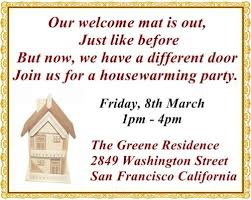 house-warming-invitation1.jpg