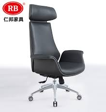 China Hot Selling <b>High Quality</b> Modern PU and <b>Leather Office High</b> ...