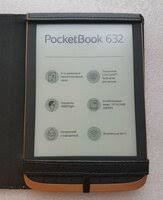 <b>Аксессуары</b> для устройств чтения электронных книг <b>PocketBook</b> ...