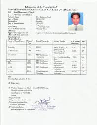 biodata use sample biodata format to create n marriage best