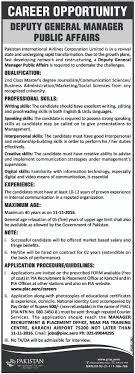 pia jobs human resource jobs international airlines pia jobs 2016 human resource jobs international airlines jobs 28th 2016 advertisement