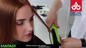 <b>Стайлер для волос</b> DEWAL Fantasy - YouTube