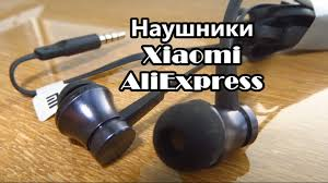 Наушники <b>Xiaomi Mi</b> In-ear <b>headphones Basic</b> - YouTube