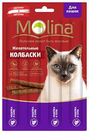 <b>Лакомства для кошек Molina</b> - купить <b>лакомства для кошек</b> ...