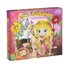 Купить <b>Набор</b> для <b>декорирования Bondibon</b> Сад — ZGuru.ru