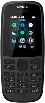 Купить <b>телефон NOKIA</b> 105 Dual SIM (2019) TA-1174, черный в ...