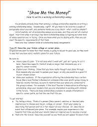 How To Write Scholarship Essay         Writing Scholarship Essay     Sales Report Template     How To Write A Good Scholarship Application Essay