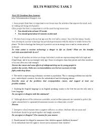 benefits of staying in school essay buy it now get bonus benefits of staying in school essay