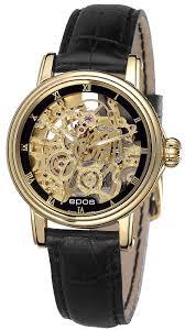 <b>Часы Epos 4390.156.22.25.15</b>