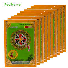80pcs Self heating Pian Relief Patches Chinese Traditional Plaster ...