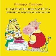 <b>Книги для родителей издательства</b> Карьера Пресс – купить в ...