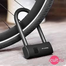 <b>Умный</b> велосипедный <b>замок</b> со сканером отпечатков пальцев ...