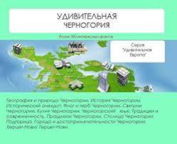 Книги <b>Ильина Наталья</b> Анатольевна - скачать бесплатно, читать ...