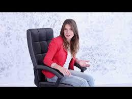 <b>Кресло офисное TetChair</b> «Тренди» (<b>Trendy</b>) недорого купить в ...