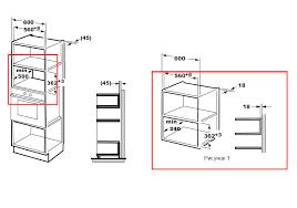 <b>Микроволновая печь Schaub Lorenz</b> SLM EE21D – купить в ...