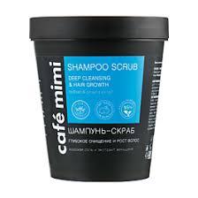 <b>Шампунь</b>-<b>скраб</b> для волос Cafe Mimi <b>Глубокое очищение</b> и рост ...
