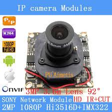1 / 2.8 '' SONY Hi3516D+ IMX322 IP Camera Module Board ONVIF ...