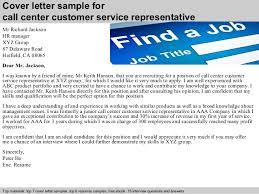 Call center customer service representative cover letter Cover letter sample for call center customer service representative