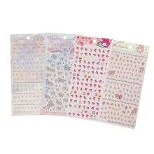 Melody Stationery Promotion-Shop for Promotional Melody ...