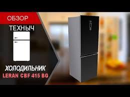 техныч обзор стильного <b>холодильника leran cbf</b> 415 bg выпуск 32