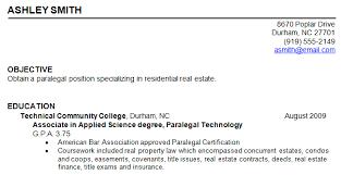 resume writing  education information   page resume screenshot