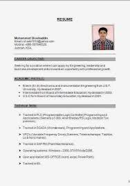 resume format recent   document letter creditresume format recent resume format reverse chronological functional hybrid home copyright notice disclaimer contact us