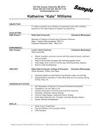 objectives for retail resume  seangarrette coobjectives