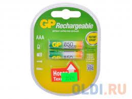 <b>Аккумуляторы GP</b> 2шт, AAA, <b>850mAh</b>, NiMH — купить по лучшей ...