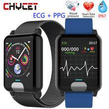Popular <b>Smart</b> Band Ecg Ppg Monitor Blood Pressure Watch-Buy ...