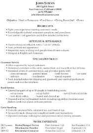 resume example  the ultimate guide to server resume skills        resume example  food server resume sample with cash handling specialized skills  the ultimate guide