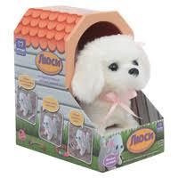 Купить говорящую игрушку в Ростове-на-Дону, сравнить цены на ...