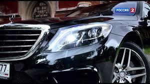 Тест-драйв <b>Mercedes</b>-<b>Benz</b> S-Class W222 2014 // АвтоВести 123 ...